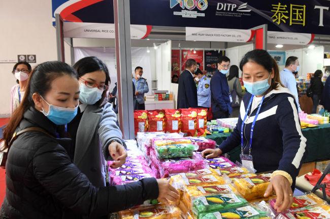 疫情下中国举办东博会促进交流合作