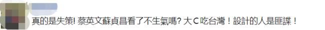 """台湾中华航空新涂装有""""台湾""""了?网友发现细节"""