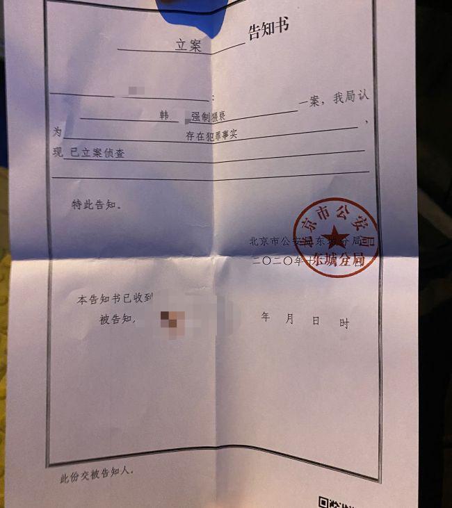 北京一男子住院期间疑遭男护工猥亵 嫌疑人被刑拘