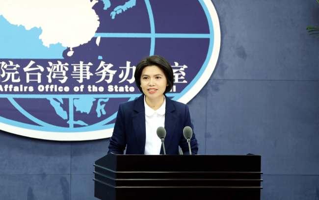 两岸贸易大陆依赖台湾?国台办:数字会说话,谁依赖谁?
