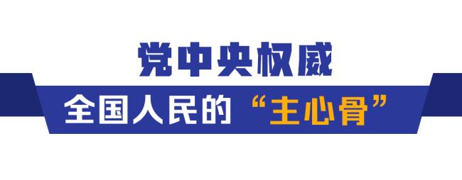 """中国经济 耀眼答卷的""""密钥"""""""
