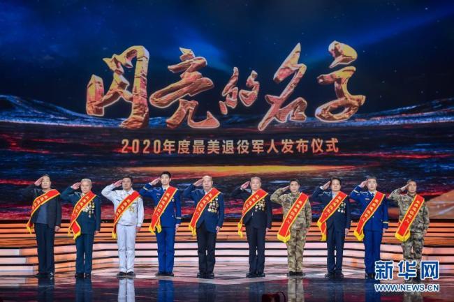 """中央宣传部 退役军人事务部 中央军委政治工作部联合发布2020年度""""最美退役军人""""先进事迹"""