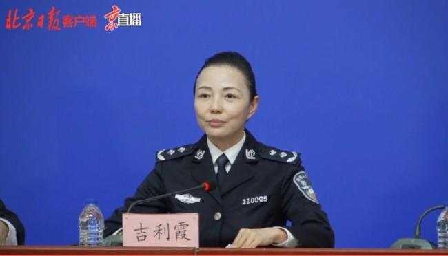 北京:密切关注变异新冠病毒流行地区入境来京人员动态
