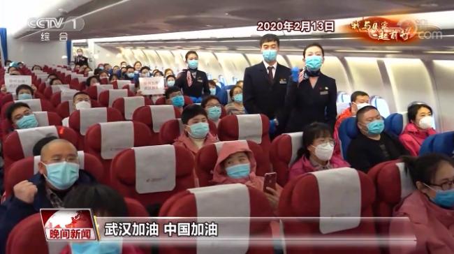"""""""欢迎登机,我们一起安全抵达!"""""""