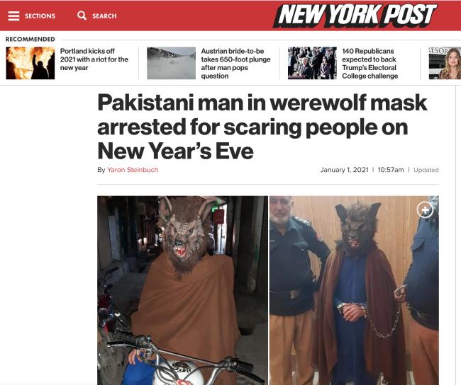 """《纽约邮报》:巴基斯坦男子在除夕夜戴""""狼人""""面具被拘留,原因是恐吓他人"""