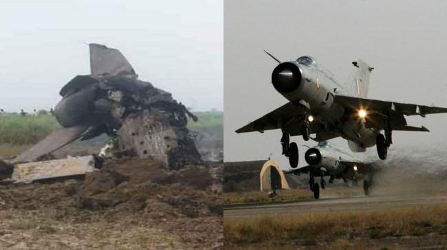 新年伊始印度一架米格21战斗机坠毁,飞行员弹射逃生
