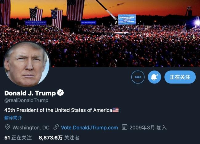 持续关注丨美国国会大楼抗议冲突已致1人死亡 特朗普社交账号被冻结