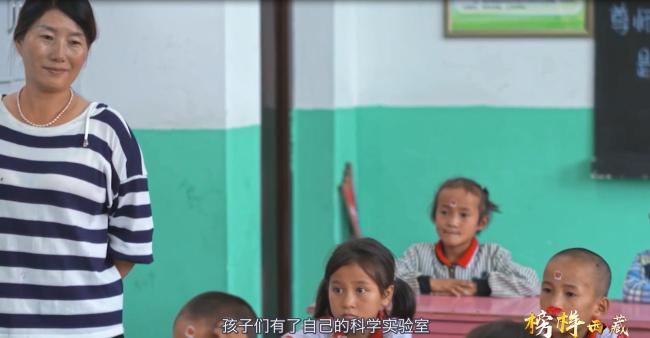 """《榜样·西藏(2020)》第二集——格桑德吉:""""秘境墨脱""""的筑梦人"""