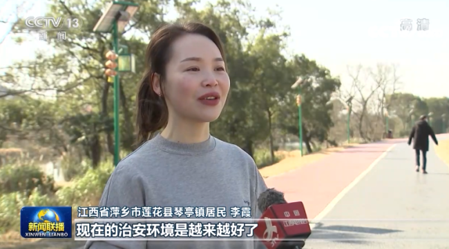 """百姓满意度达98.4%!这张""""平安中国""""名片很闪亮"""