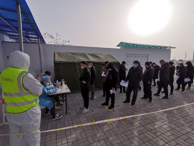 北京网约车司机接种新冠疫苗首日,记者现场探访