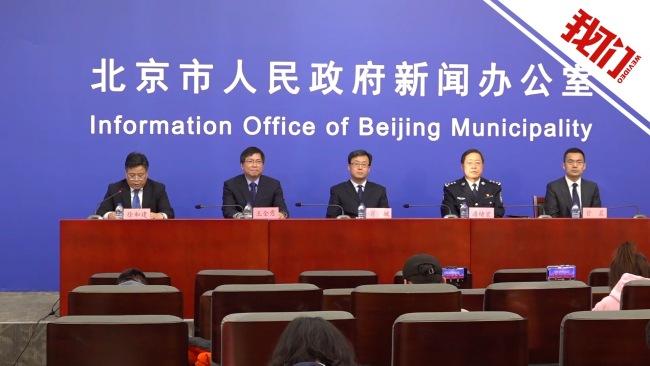 北京一地降级!目前全国还有2+76个高中风险地区