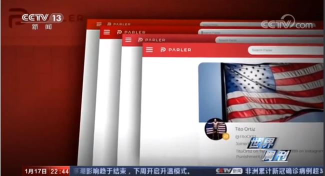 """""""推特总统""""惨遭""""封号"""" 社交媒体成为""""核弹密码""""?"""