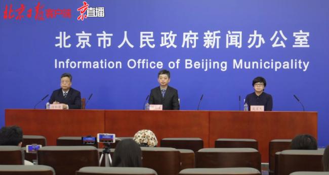 北京:提倡市民在京过大年,共同筑牢首都安全屏障