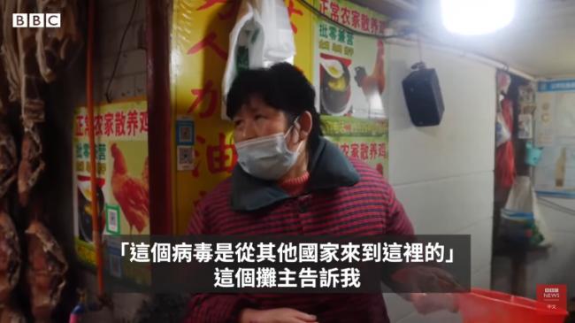 """BBC""""重返武汉"""",被武汉市民怼了"""