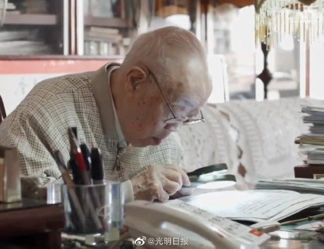 中国科学院院士、著名天文学家王绶琯院士逝世,享年98岁