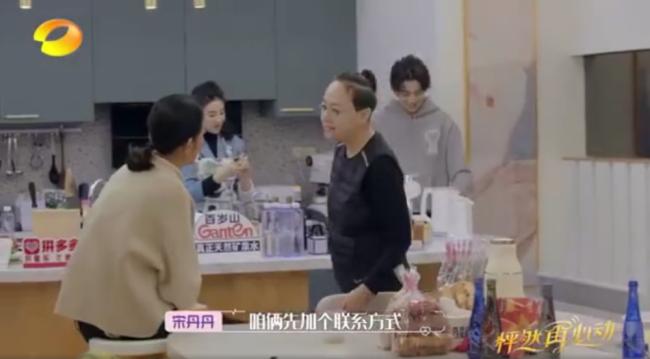 倪萍宋丹丹和解 倪萍为20年前的玩笑话正式道歉