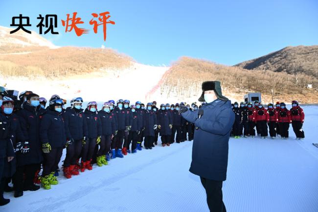 【央视快评】推进冰雪运动 奋斗成就梦想