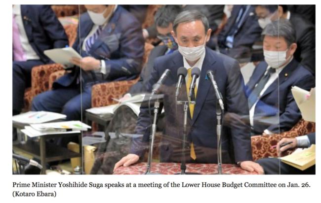 当地时间1月26日,菅义伟在国会上发表讲话。/ 《朝日新闻》网站截图