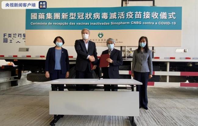 一份特殊的新春礼物!首批10万剂新冠病毒灭活疫苗运抵澳门