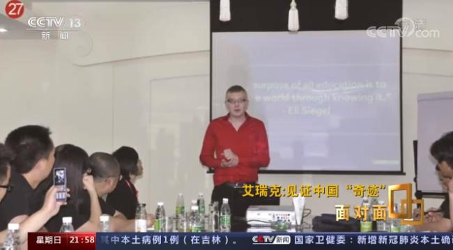 美国小哥在中国15年 见证了这个奇迹