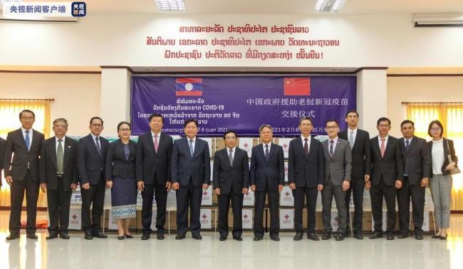 中国政府援助老挝新冠疫苗完成交接