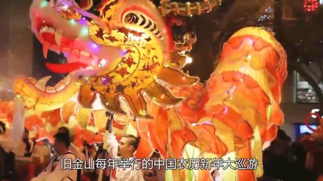 """【国际3分钟】世界都爱""""中国年""""之今年春节不一样_fororder_001"""