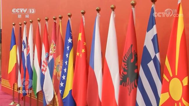 焦点访谈:中国-中东欧 17+1为何大于18?