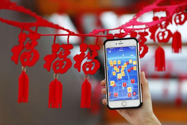 新华社 科技感,让这个春节更有味儿