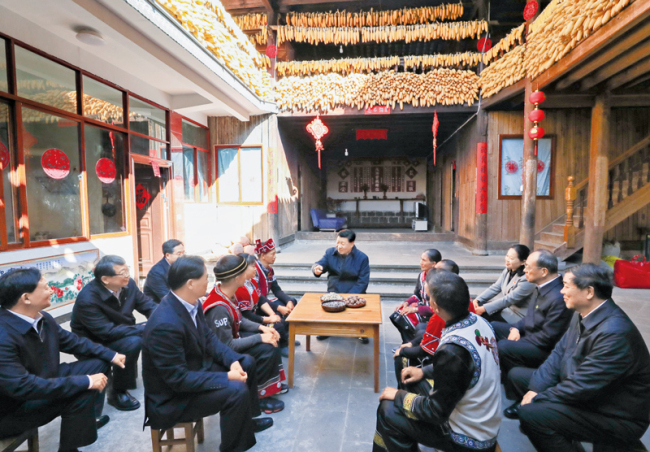 在河北省阜平县考察扶贫开发工作时的讲话