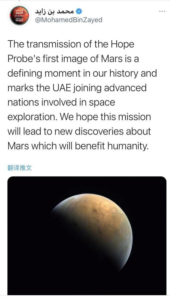 阿联酋火星探测器发回第一张火星照片