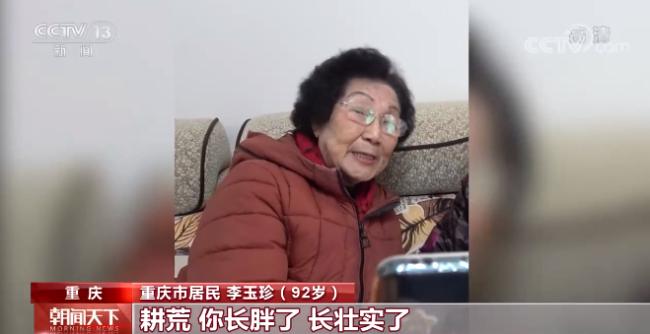 【新春走基层·百年风华忆初心】李玉珍:因为信仰 共产党员永远年轻