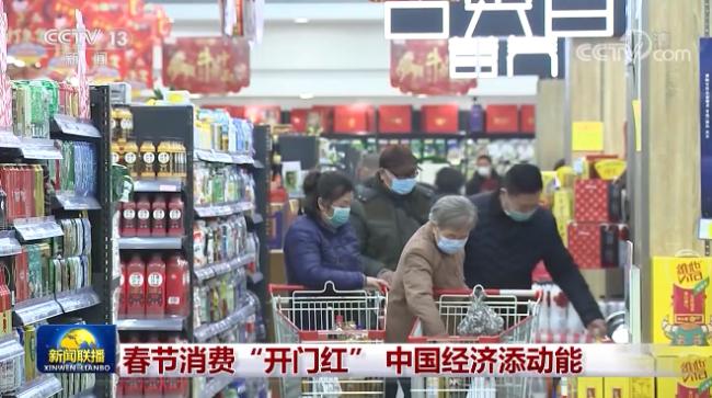 """牛年消费实现""""开门红""""!春节零售餐饮消费超8000亿元"""