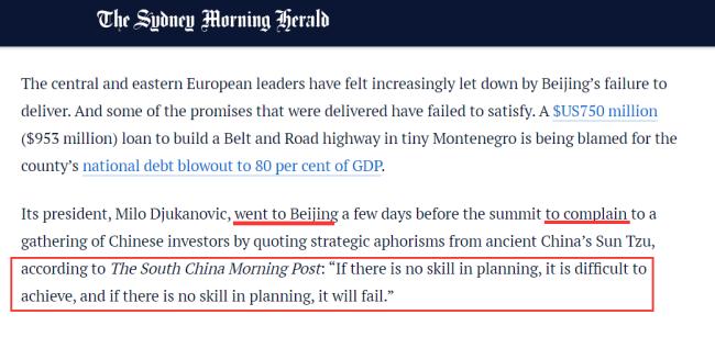 澳大利亚媒体,又编造了一个关于中国的恶劣假新闻