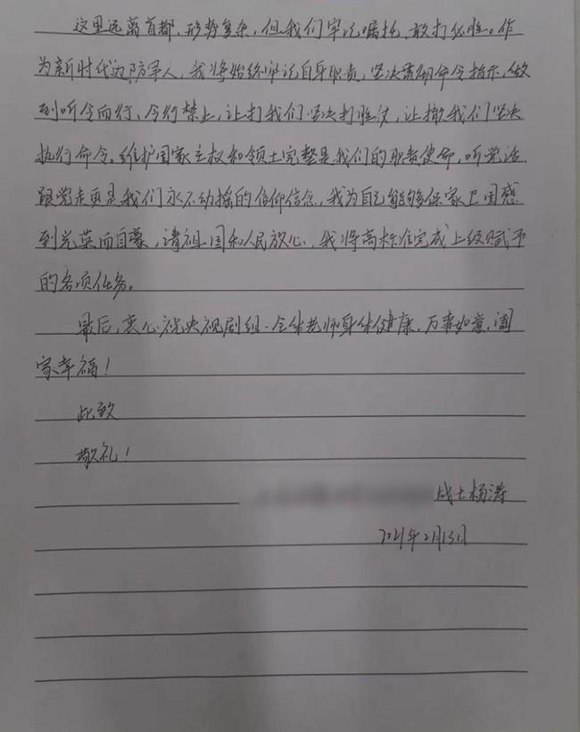 杨涛02.jpg