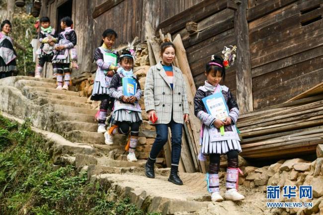 奋斗百年路 启航新征程丨断贫莫若学——贵州大歹苗寨教育之变