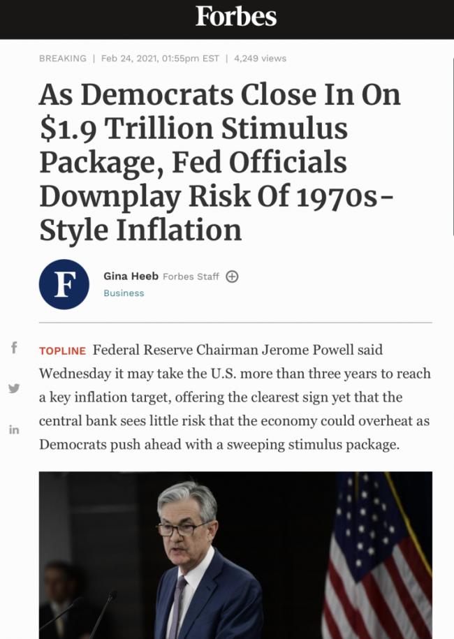 北美观察丨美国众议院强推纾困计划 外界担忧经济出现副作用