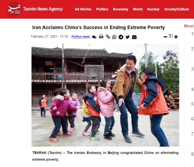 中东多国主流媒体持续关注中国脱贫攻坚成就