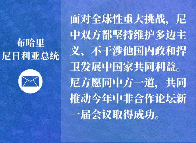 第一报道   2月的中国元首外交,意涵重大