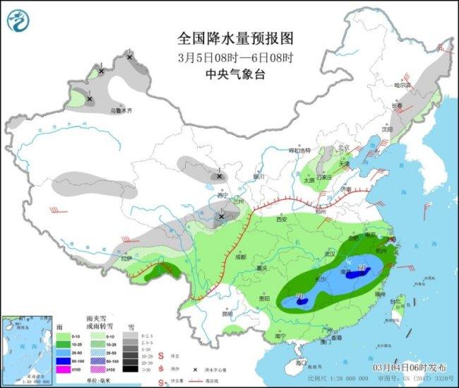 http://i.weather.com.cn/images/cn/news/2021/03/04/1614816141704032958.jpg