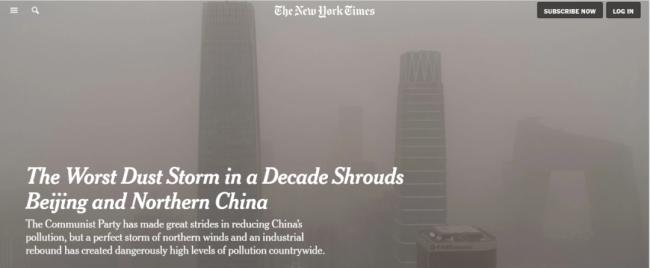 十年一遇黑中国的机会,他们终于等到了