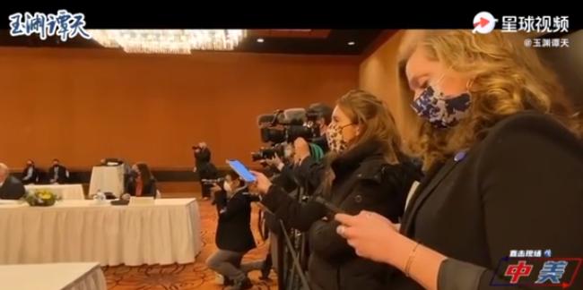 """轮中方发言就赶记者走 """"美式双标""""在安克雷奇上演"""