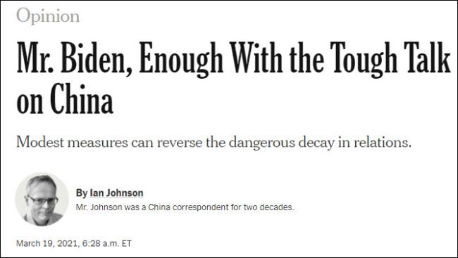 """""""这样的中国,美国总统里拜登算第一个见识"""""""