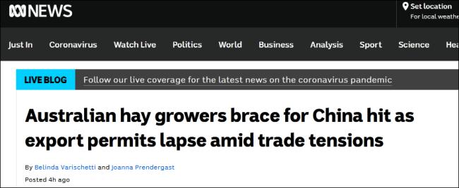 澳大利亚出口商发现 干草出口中国也有麻烦了