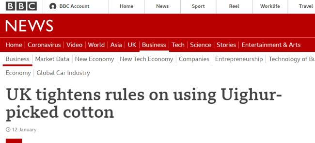 亚马逊要下架所有中国棉制品?西方政府何其毒也!