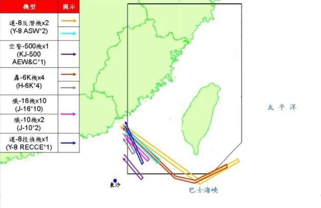 解放军机群在台湾周围这航迹,也太壮观了