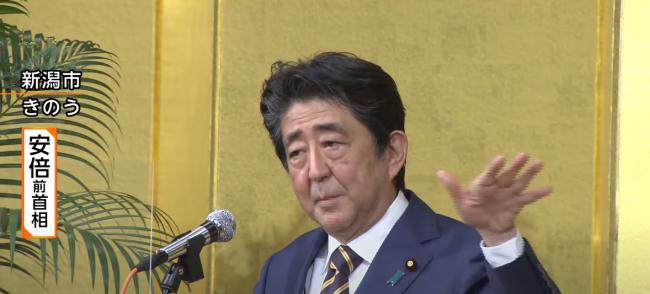 日本前首相安倍晋三在新潟市发表讲话 视频截图