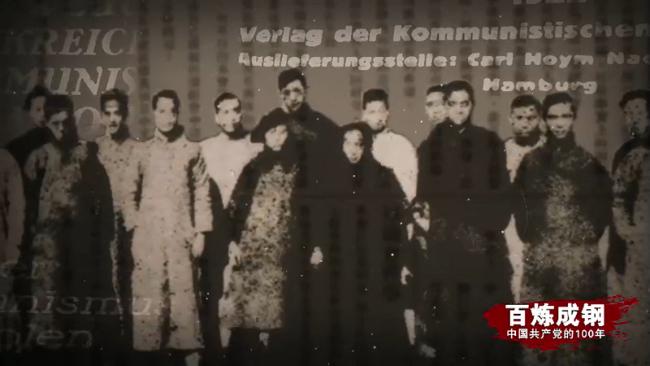 物件里的红色记忆丨亢慕义斋图书:回首中国共产党百年征程,要从TA们说起……