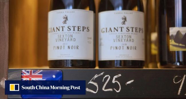 中国2月查封澳大利亚进口葡萄酒11268升