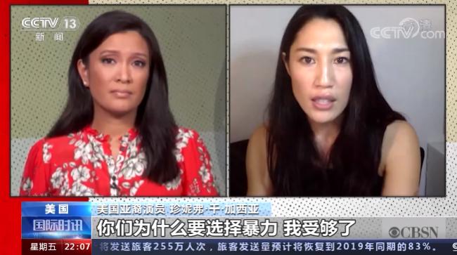 """""""不会反击""""的美国亚裔 日常到底有多难?"""