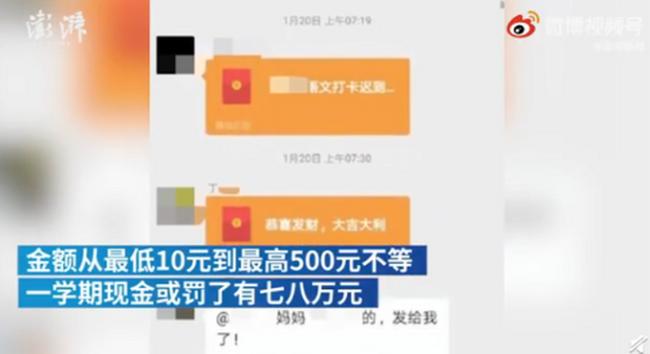 赞美5g基站
